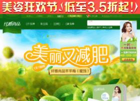 qianyaso.net