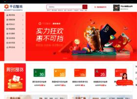 qianyun.com