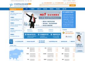 qianzhengdaiban.com