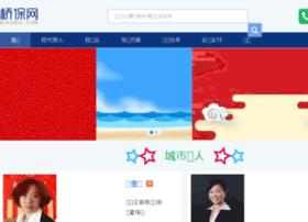 qiaobw.com