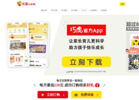 qiaohu.com