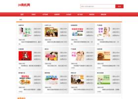 qiaxing.net