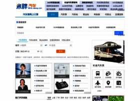 qiche.mipang.com