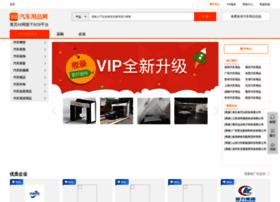 qicheyongpin.huangye88.com
