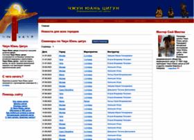 qigong.ru