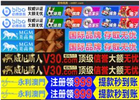 qijianzhai.com
