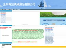 qijiexd.com