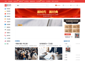 qikan.com.cn
