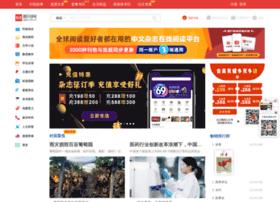 qikan.com