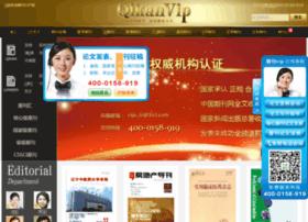 qikanvip.com