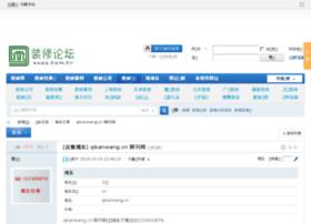 qikanwang.cn