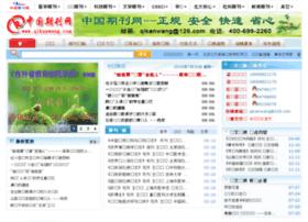 qikanwang.com
