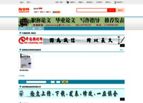 qikanwang.taobao.com