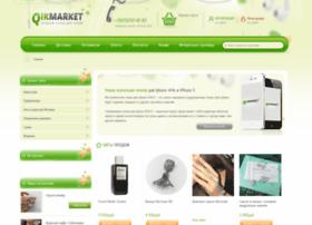 qikmarket.ru
