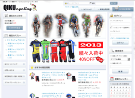 qikucycling.com