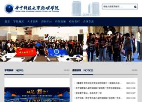 qiming.hust.edu.cn