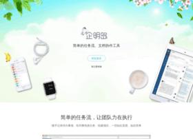 qimingdao.com