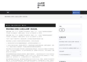 qin-zheng.com