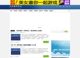 qinbingluntan.com