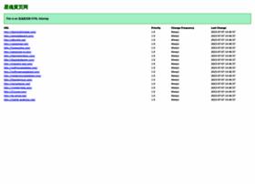 qincai.net