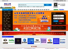 qindaohr.com