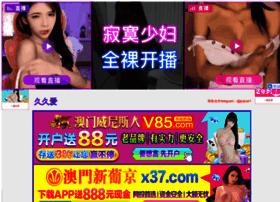 qinen.net