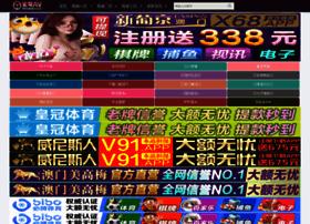 qinfu168.com