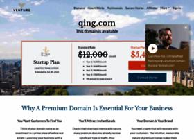 qing.com