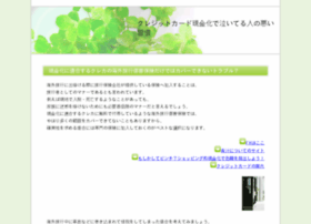 qing69.com