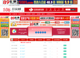 qingchangla.com