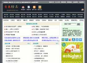 qingchunlizhi.com