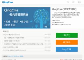qingcms.com