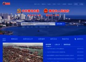 qingdao.gov.cn