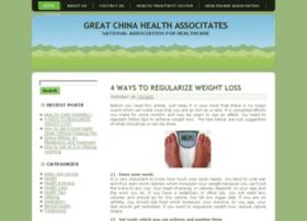 qingdao.greatchina56.com