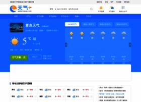 qingdao.tianqi.com