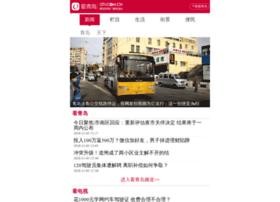 qingdaomedia.com