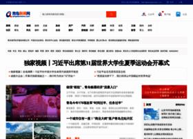 qingdaonews.com