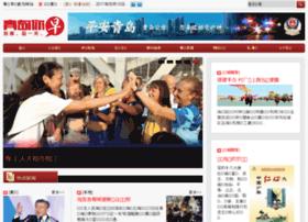 qingdaonizao.com