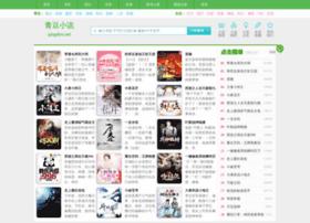 qingdou.net