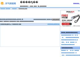 qinggang.tqybw.com
