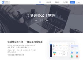 qinghi.com