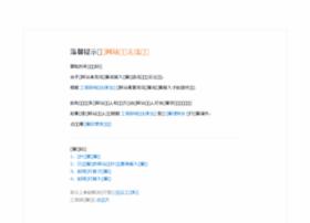 qingidea.com