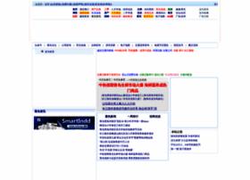 qingkai.com
