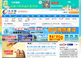 qingkai.net