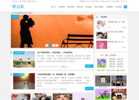 qinglvgu.com