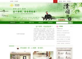 qingming.huaien.com