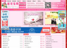 qingming.xzhufu.com