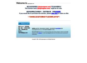 qingsongwan.com