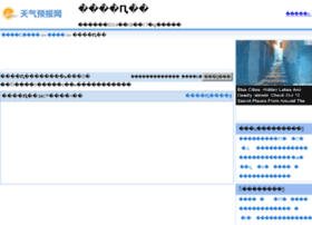 qingxin.tqybw.com