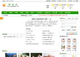 qingyu8.com